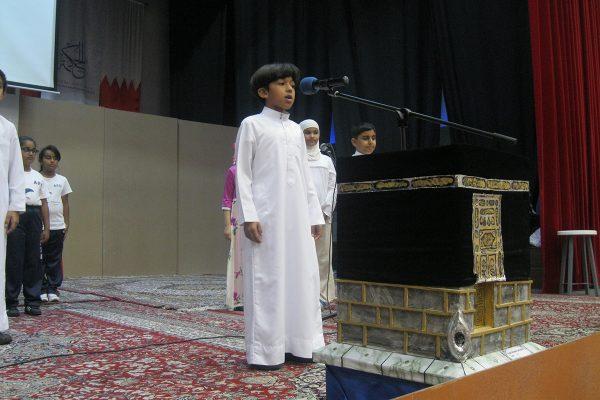 Prophet's MOHD Birthday 2016-20177