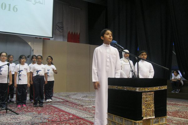 Prophet's MOHD Birthday 2016-20179