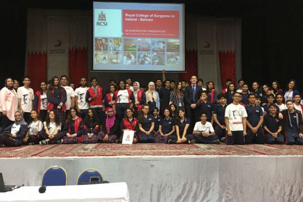 RCSImedicaluniversity-2017-6