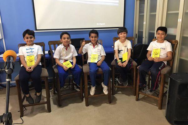 Spelling Bee 2016-201710