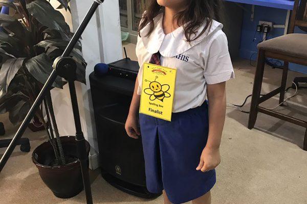 Spelling Bee 2016-201713