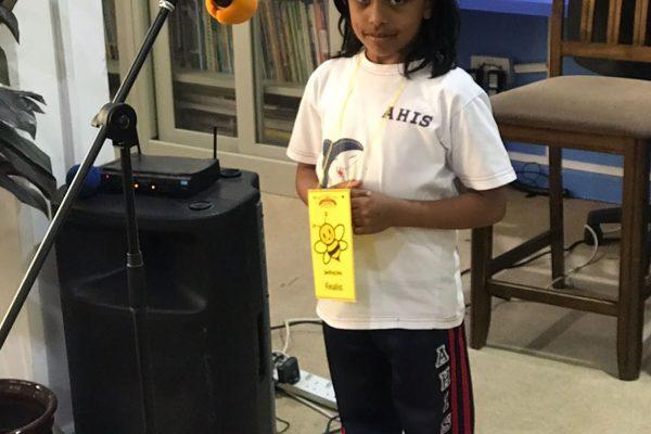 Spelling Bee 2016-20175