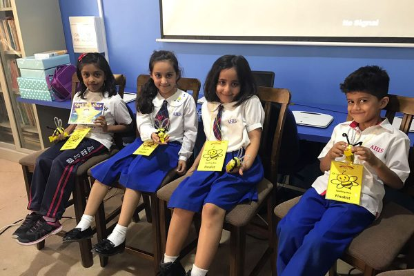 Spelling Bee 2016-20176