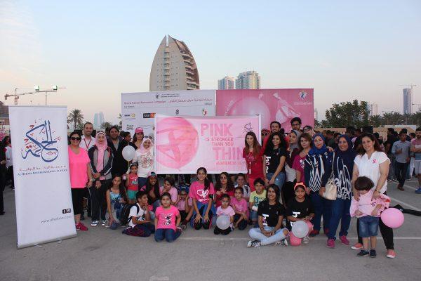 Think Pink Walkathon 2016-201711