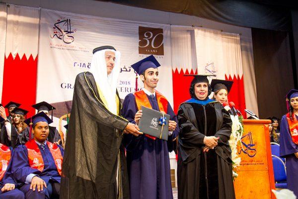 graduation-2017-48