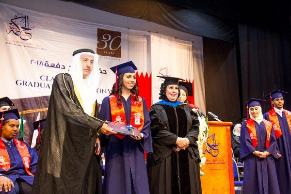 graduation-2017-49