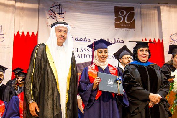 graduation-2017-50