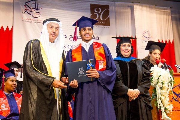 graduation-2017-51