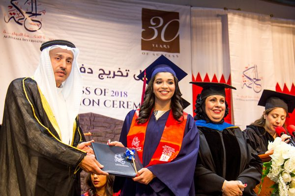 graduation-2017-53