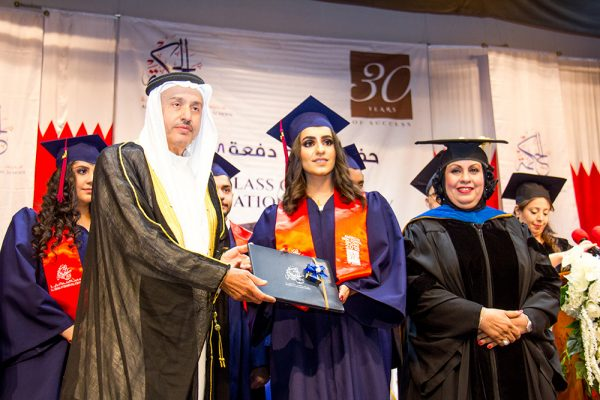 graduation-2017-56