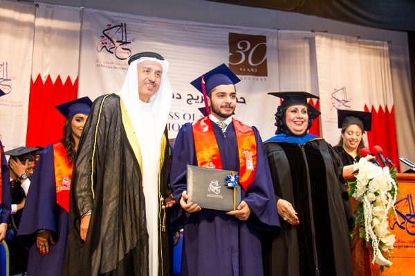 graduation-2017-58