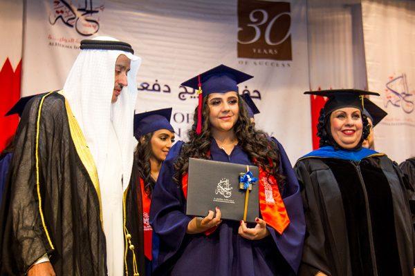 graduation-2017-59