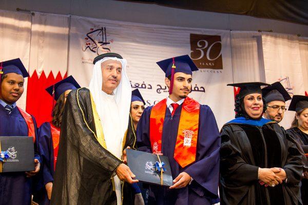 graduation-2017-60