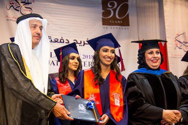 graduation-2017-61