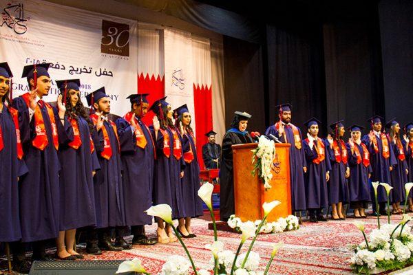 graduation-2017-63