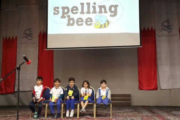 spellingbee-2017-11