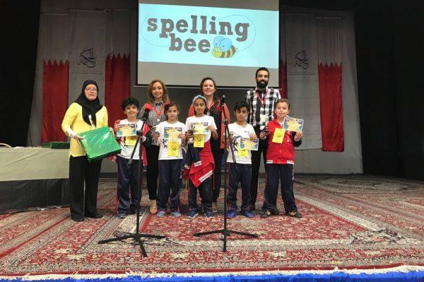 spellingbee-2017-12