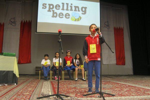 spellingbee-2017-3