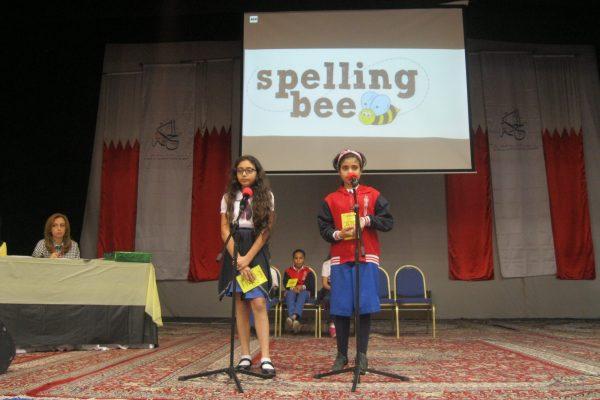 spellingbee-2017-4