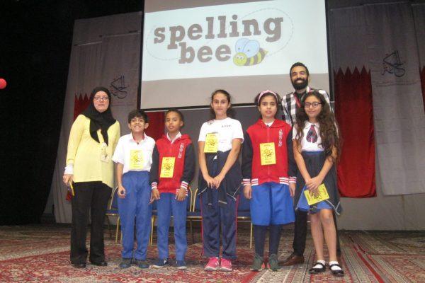 spellingbee-2017-5