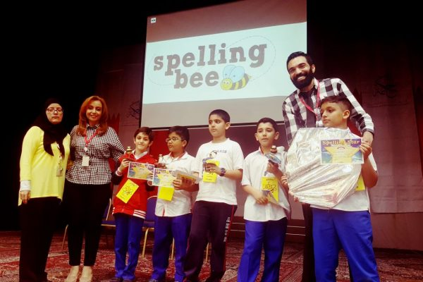 spellingbee-2017-9