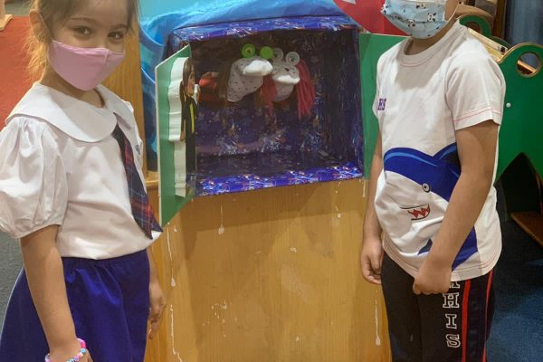 AHIS-ChildrenDay-2020-130