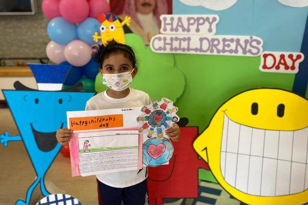 AHIS-ChildrenDay-2020-171