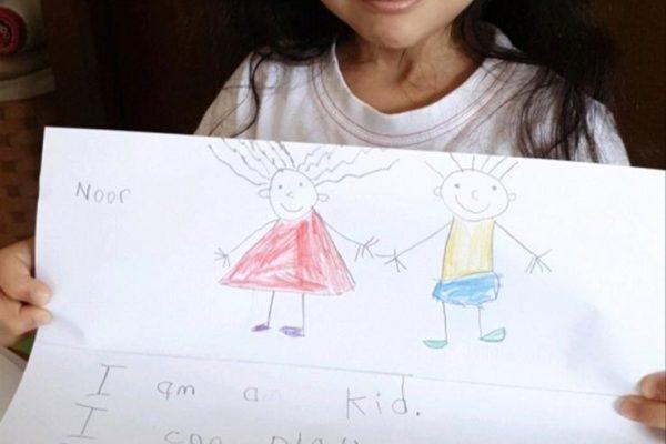 AHIS-ChildrenDay-2020-22