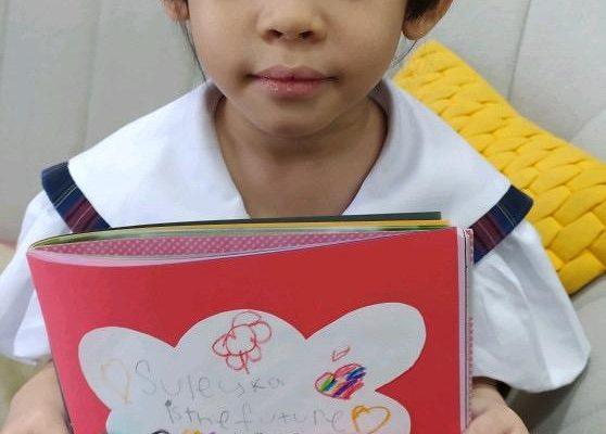 AHIS-ChildrenDay-2020-47