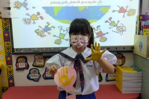 AHIS-ChildrenDay-2020-53