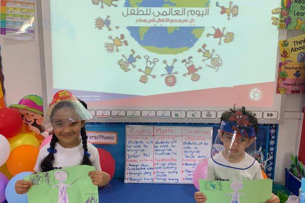 AHIS-ChildrenDay-2020-59