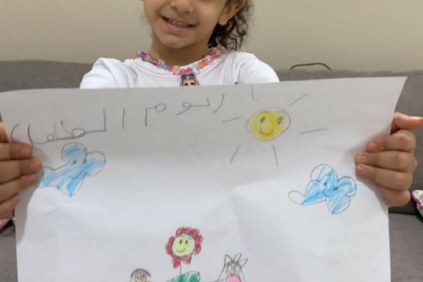 AHIS-ChildrenDay-2020-6