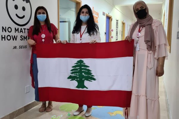 AHIS-LebanonNationalDay-2020-3