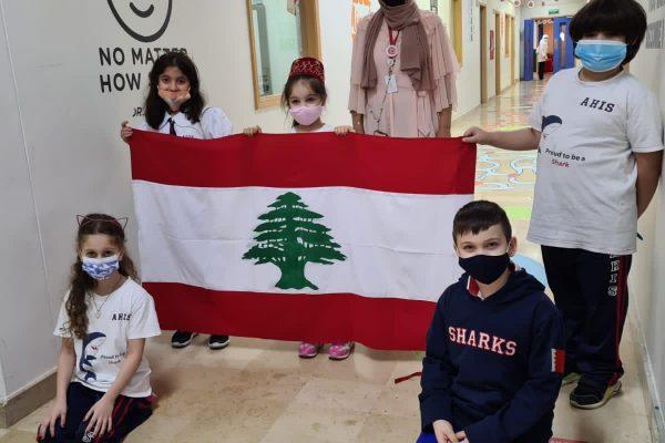 AHIS-LebanonNationalDay-2020-4