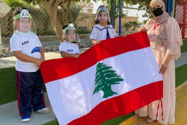 AHIS-LebanonNationalDay-2020-7
