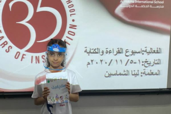 AHIS-ReadingWritingWeek-2020-9