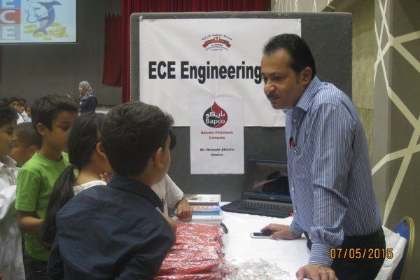 AHIS-ECEDay2015-20142015- (16)