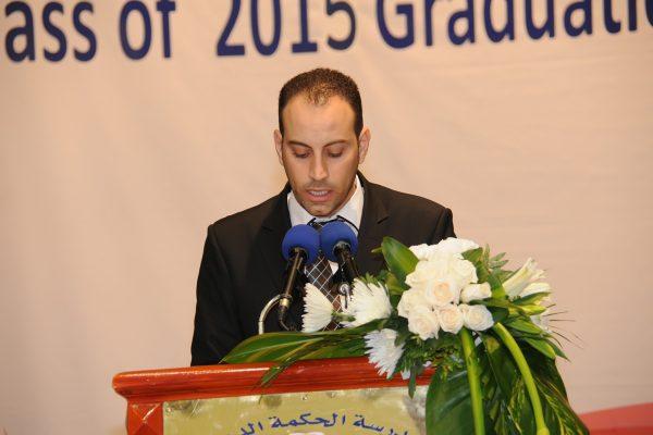 AHIS-Grade12Graduation2015-20142015- (23)