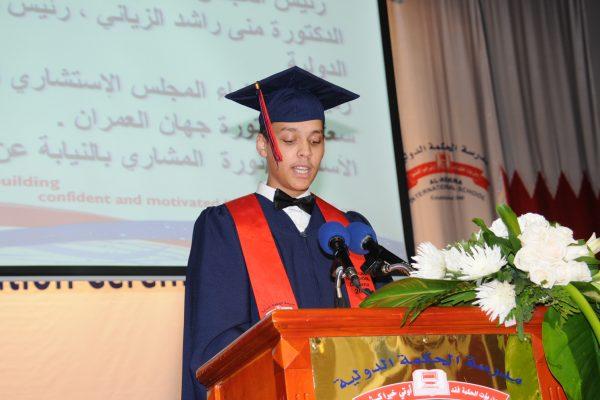 AHIS-Grade12Graduation2015-20142015- (42)