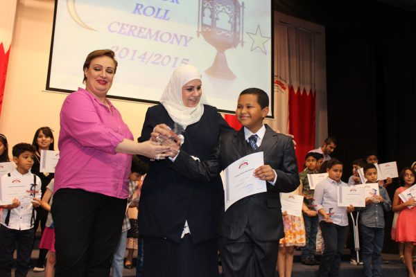AHIS-Honor-Roll2015-20142015- (114)