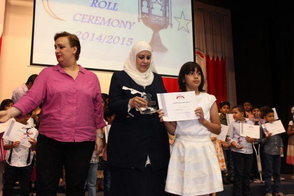 AHIS-Honor-Roll2015-20142015- (135)