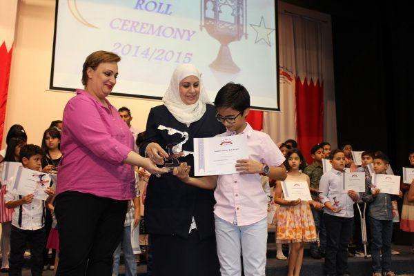 AHIS-Honor-Roll2015-20142015- (142)