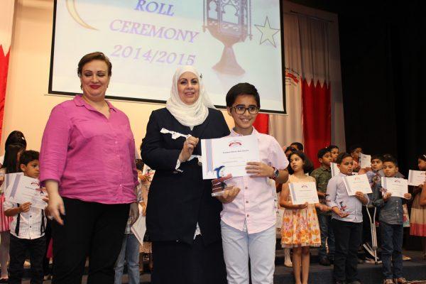 AHIS-Honor-Roll2015-20142015- (143)