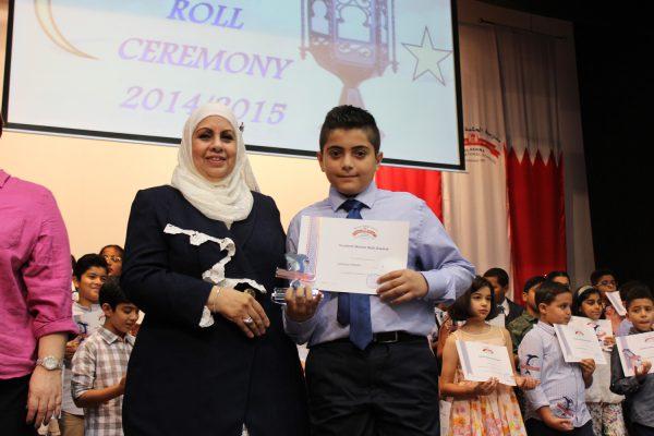 AHIS-Honor-Roll2015-20142015- (150)