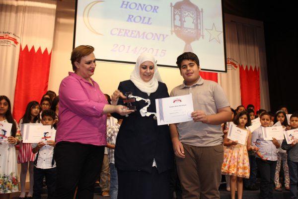AHIS-Honor-Roll2015-20142015- (222)