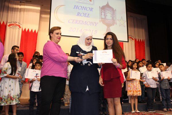 AHIS-Honor-Roll2015-20142015- (225)