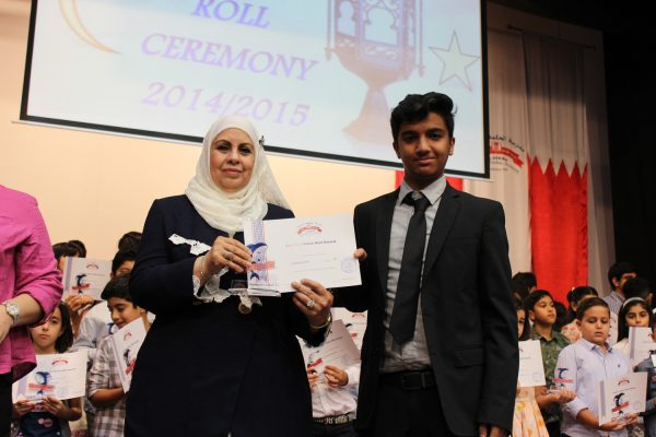 AHIS-Honor-Roll2015-20142015- (256)