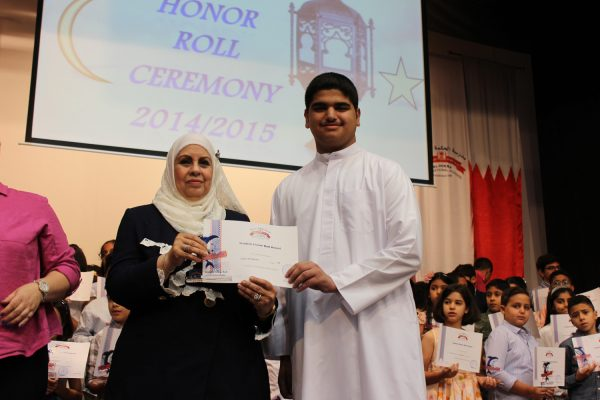 AHIS-Honor-Roll2015-20142015- (260)