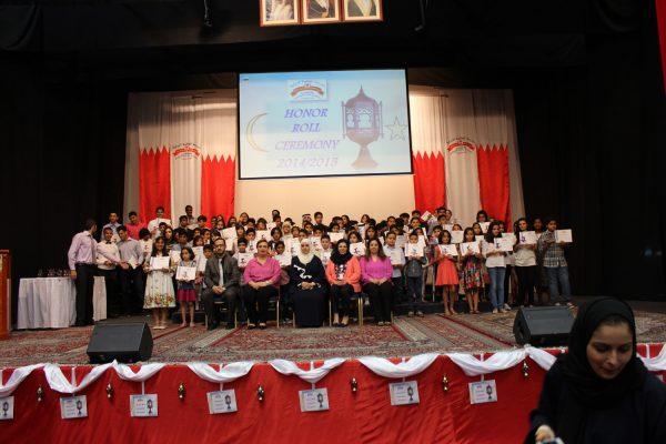 AHIS-Honor-Roll2015-20142015- (280)