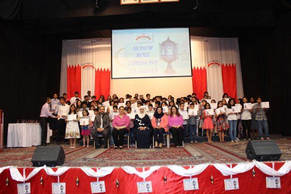 AHIS-Honor-Roll2015-20142015- (284)